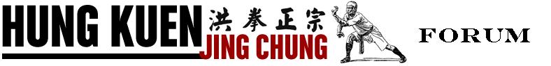 Hung Kuen Jing Chung Forum